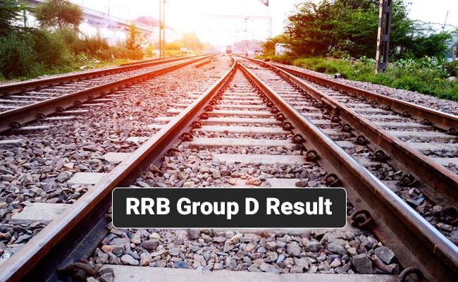RRB कल 3 बजे के बाद जारी करेगा ग्रुप डी का रिजल्ट, इन 3 स्टेप्स से कर पाएंगे चेक