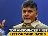 Video : TDP Releases First List Of Candidates For Andhra Polls