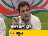 Video : राजस्थान: राहुल गांधी ने जनसभा रैली को संबोधित की