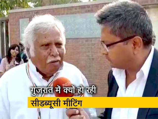 Videos : साबरमती में कांग्रेस की CWC की बैठक क्यों, मधुसूदन मिस्त्री ने दिया जवाब