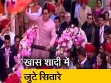 Videos : मुंबई में मुकेश अंबानी के बेटे आकाश की शाही शादी