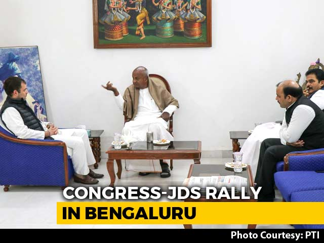 Video : Rahul Gandhi, Deve Gowda To Launch Campaign With Mega Rally Today