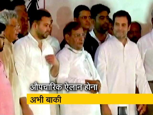 Videos : बिहार: कांग्रेस-RJD के बीच सीटों पर बनी बात