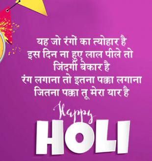 Happy Holi 2019: कैसे मनाएं होली, होली स्पेशल फूड, बेस्ट गुजिया रेसिपी और स्किन केयर टिप्स...   पढ़ें होली से जुड़ी हर खबर