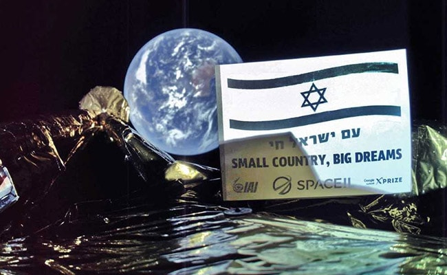 Israeli Spacecraft Starts Orbiting The Moon On Maiden Voyage