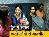 Video : टिकट इंडिया का : लोग किन मुद्दों पर देंगे वोट?