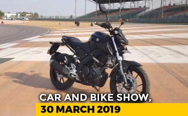 Video : Yamaha MT-15,Mercedes-Benz-V-Class, Inside Honda Car India's Factory