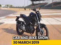 Video: Yamaha MT-15,Mercedes-Benz-V-Class, Inside Honda Car India's Factory