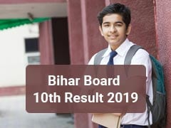 Simultala Awasiya Vidyalaya Students Dominate 10th Toppers List In Bihar