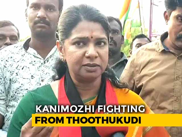 "Video : On Her Campaign Trail, DMK's Kanimozhi Calls BJP Government ""Anti-National"""