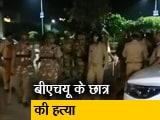 Video : Top News@8AM :  बीएचयू के छात्र की गोली मारकर हत्या