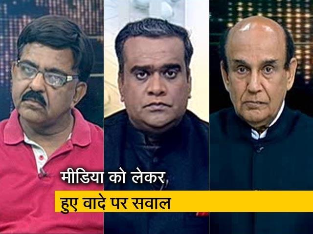 Videos : चुनाव इंडिया का: कांग्रेस के घोषणा पत्र पर बहस जारी