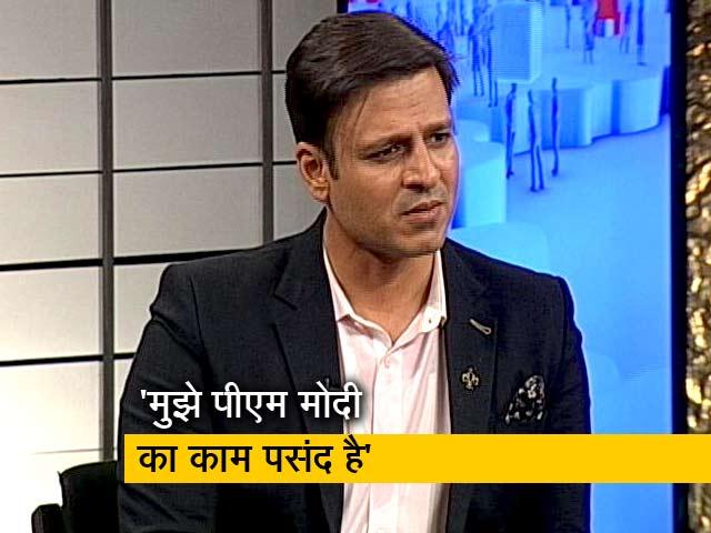 Videos : सेना पर संदेह करना ठीक नहीं - विवेक ऑबेराय