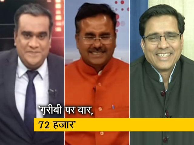 Videos : चुनाव इंडिया का: 'मार्च 2020 तक खाली पद भरेंगे'