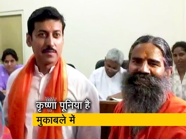 Videos : राज्यवर्धन सिंह राठौड़ ने भरा जयपुर ग्रामीण सीट से पर्चा