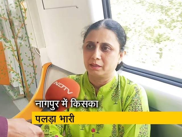 Video : नागपुर में किसका पलड़ा भारी, नितिन गडकरी को लेकर क्या बोले लोग?