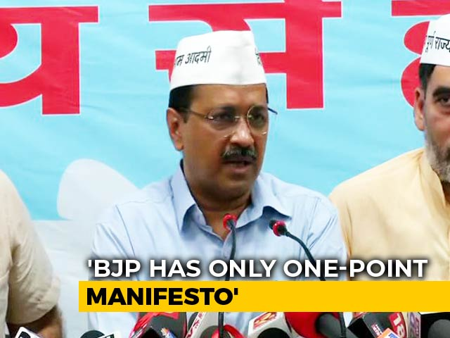 "Video : ""BJP Fulfilling Pakistan's Agenda,"" Says Arvind Kejriwal"