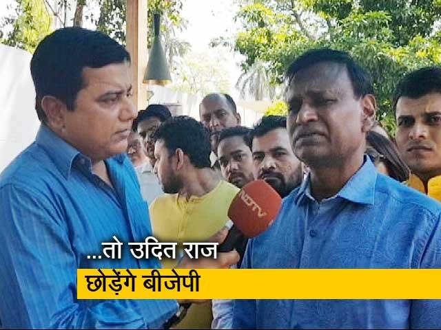 Videos : बीजेपी को गूंगे-बहरे दलित चाहिए, न कि दलित नेता : उदित राज