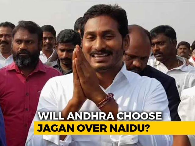 Voters Seeking Credibility: YSR Congress Party Chief Jagan Mohan Reddy