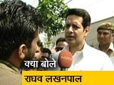 Videos : सहारनपुरः बीजेपी प्रत्याशी राघव लखनपाल को जीत का पूरा भरोसा