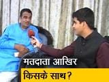 Video : नागपुर सीट पर इस बार कांटे की टक्कर