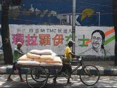 In Kolkata, Mamata Banerjee's Election Campaign Has A Chinese Connection