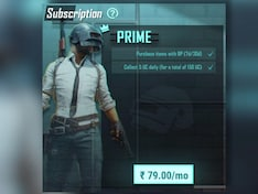 PUBG Mobile Prime And Prime Plus Subscriptions Explained