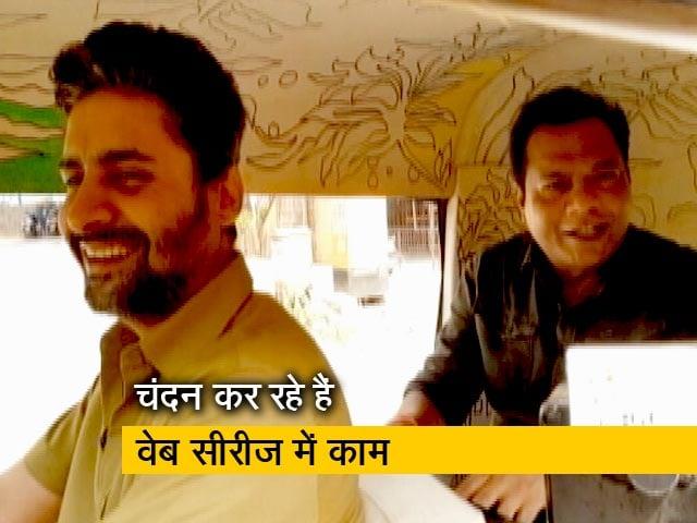 Video : ये फिल्म नहीं आसां : अभिनेता चंदन रॉय सानियाल से खास मुलाकात