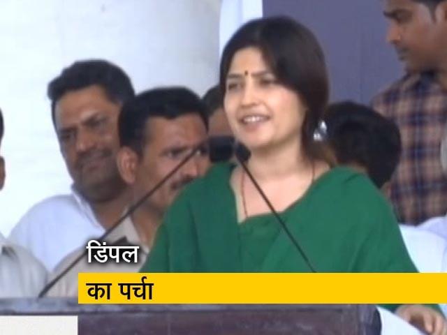 Video : कन्नौज से पर्चा भरने से पहले किया रोड शो