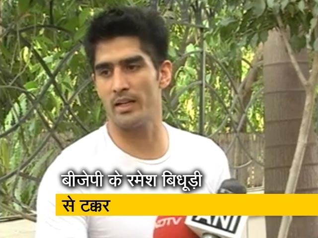 Videos : बॉक्सर विजेंदर सिंह को कांग्रेस ने दक्षिण दिल्ली से दिया टिकट