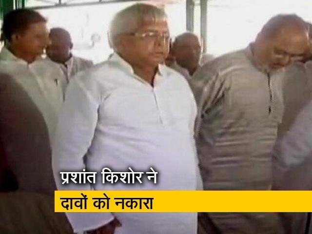 Videos : लालू प्रसाद का दावा, नीतीश फिर चाहते थे गठबंधन