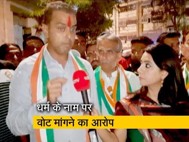 Videos : कांग्रेस उम्मीदवार मिलिंद देवड़ा के खिलाफ FIR