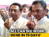 "Video : ""We Need To Protect Our Future"": Kamal Nath's Dig At BJP"
