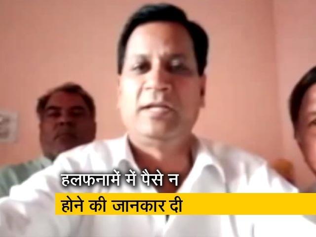 Videos : लोकसभा चुनाव का सबसे गरीब उम्मीदवार