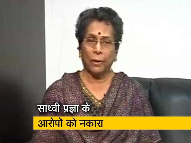 Video : साध्वी प्रज्ञा के दावों को पूर्व सरकारी वकील ने किया खारिज