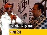 Video : ये फिल्म नहीं आसां :  रणवीर सिंह का नया रैप 'जहर' की टीम से खास बातचीत