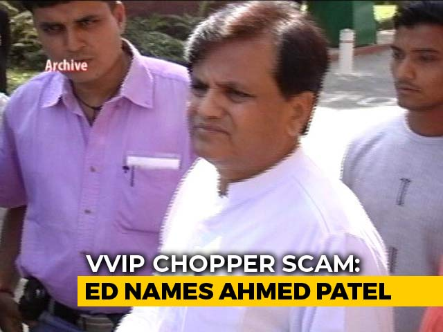 Video : Agusta Accused Christian Michel Named Ahmed Patel, Says Probe Agency