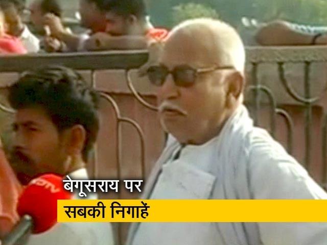 Videos : बेगूसराय में भी मतदान आज, त्रिकोणीय मुकाबले की संभावना