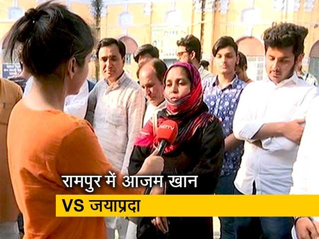 Videos : पक्ष-विपक्ष: क्या सोचते हैं रामपुर के मतदाता?
