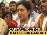 Video : Close Fight For Crucial Gauhati Lok Sabha Seat