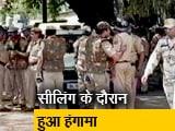 Videos : दिल्ली: मायापुरी में सीलिंग के दौरान बवाल, पुलिस फोर्स ने किया लाठीचार्ज