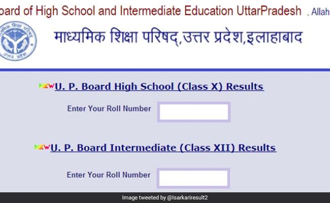 UP board result 2019 Check Here: SMS, सरकारी साइट और वेबसाइट क्रैश होने पर ऐसे चेक करें 10वीं और 12वीं का रिज़ल्ट