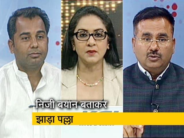Videos : इंडिया 9 बजे : प्रज्ञा ठाकुर के विवादित बयान पर कार्रवाई नहीं!