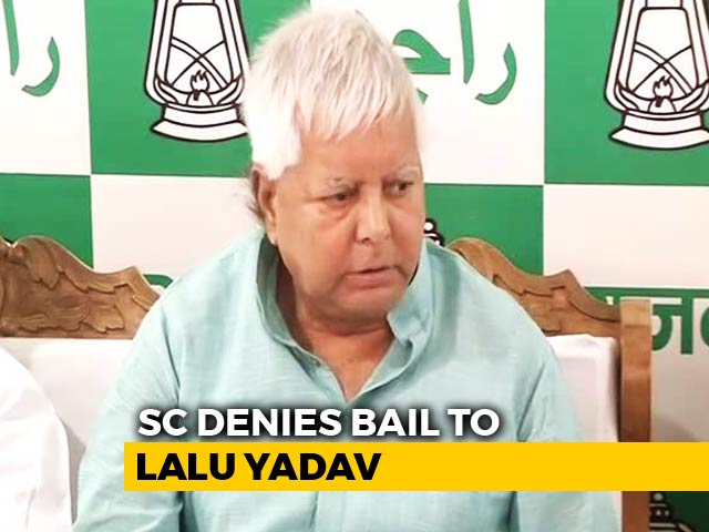 "Video : Lalu Yadav Denied Bail; ""No Danger Except You Are Convicted,"" Says Court"