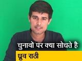 Video : चुनाव इंडिया का YouTuber ध्रुव राठी की नजर से...