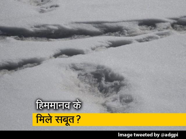 Videos : भारतीय सेना को मिले हिममानव के सबूत? पैरों के निशान की शेयर की तस्वीरें
