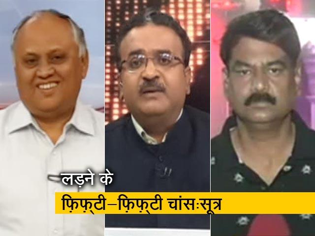 Videos : रणनीति : वाराणसी में पीएम मोदी Vs प्रियंका?