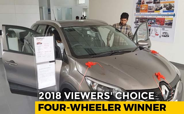 Video : 2018 NDTV CNB Viewers' Choice Four-Wheeler Winner
