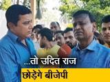 Video : बीजेपी को गूंगे-बहरे दलित चाहिए, न कि दलित नेता : उदित राज