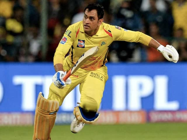 World Cup Comes First, Will Take Rest If Back Problem Gets Worse, Says MS Dhoni